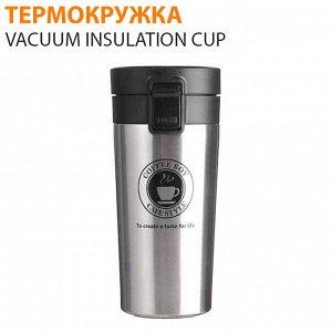 Термокружка Vacuum Insulation Cup