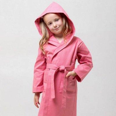 Домашняя одежда, халаты, пижамы. Мужской и женский трикотаж — Детские халаты — Одежда для дома