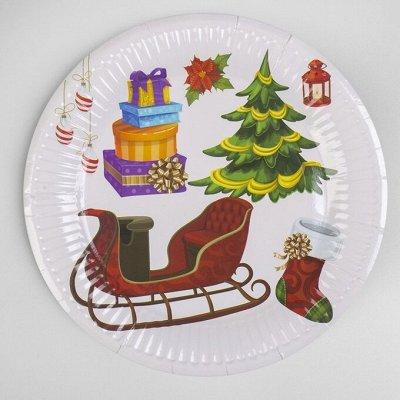 Все для Нового года! Игрушки, елки, гирлянды! Подарки к НГ — Новогодние бумажные тарелки — Тарелки