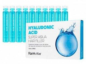 Филлер для волос с гиауроновой кислотой