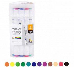 Набор маркеров для скетчинга. 12 цветов
