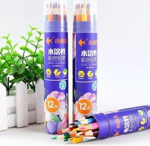 Акварельные карандаши. 12 цветов
