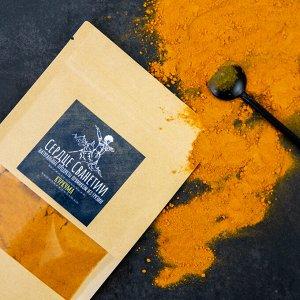 Куркума Упаковка - 100 грамм Шафран и Куркума имеют некоторое сходство только лишь в молотом виде. Многие путают и говорят, что это одно и тоже - это далеко не так. Куркума – многолетняя трава с желты