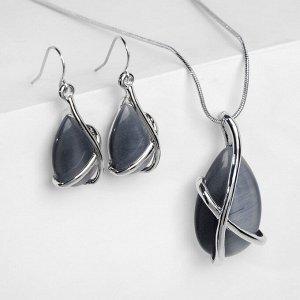 """Гарнитур 2 предмета серьги, кулон """"Подарок"""" капля в сплетении, цвет чёрный в серебре"""