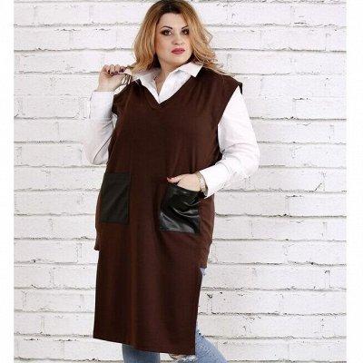 Распродажа GARRI ST@R- с 42 по 74 рр ! Фабрика одежды !   — Жакеты, кардиганы с 58 по 66 рр — Одежда