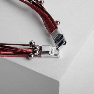 """Браслет ассорти """"На магните"""" бусинки, цвет бело-бордовый в сером металле, 38см"""