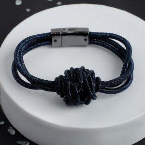 """Браслет ассорти """"На магните"""" скрученный шар, 21см, цвет тёмно-синий"""