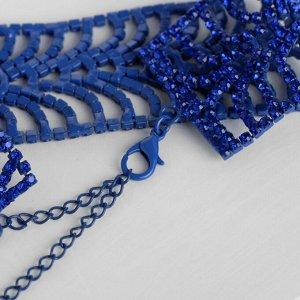 """Браслет со стразами """"Селебрити"""" плетение, цвет синий, 18см"""