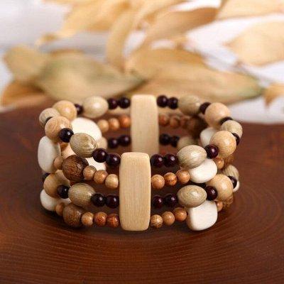 Бижутерия ☜♡☞Женская радость☜♡☞ — Деревянные браслеты — Браслеты