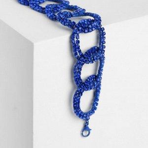 """Браслет со стразами """"Селебрити"""" сплетение колец, цвет синий, 18см"""