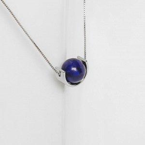 """Кулон """"Галактика"""" цвет синий, L=45 см"""