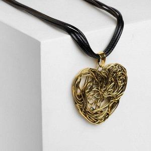 """Кулон на шнурке """"Алхимия"""" спрессованное сердце, цвет чернёное золото, 45см"""