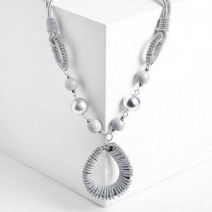 "Кулон на декоративной основе ""Осень"" овалы, цвет серебро, 50см"