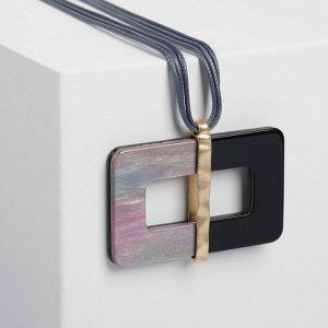 """Кулон на шнурке """"Новый стиль"""" зеркальность, цвет серо-розовый, 80см"""