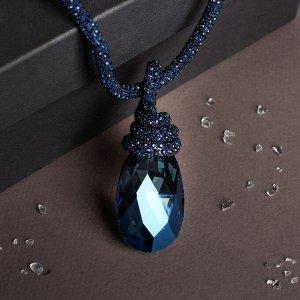 """Кулон на декоративной основе """"Сокровище"""" крупный кристалл, цвет синий, 50см"""