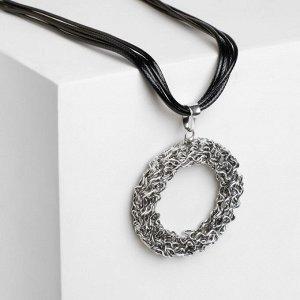 """Кулон на шнурке """"Алхимия"""" спрессованный круг, цвет чернёное серебро, 45см"""