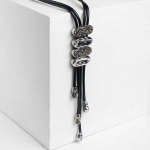 "Кулон на шнурке ""Узел"" овалы, цвет серо-серебряный, 50см"