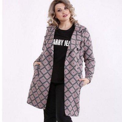 Распродажа GARRI ST@R- с 42 по 74 рр ! Фабрика одежды !  — Пальто, плащи, куртки с 42 по 56 рр — Одежда