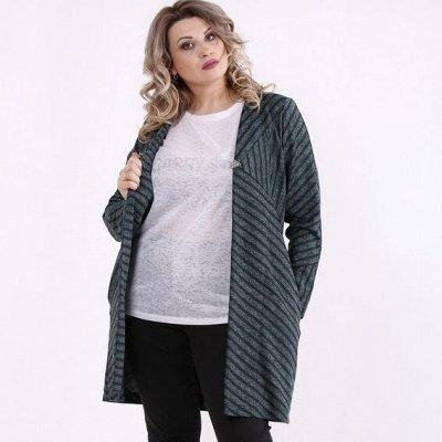 Распродажа GARRI ST@R- с 42 по 74 рр ! Фабрика одежды !  — Пальто, плащи, куртки с 58 по 66 рр — Одежда
