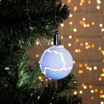Товары для дома! Аксессуары для всех! Новый год! — Световые елочные игрушки — Украшения для интерьера