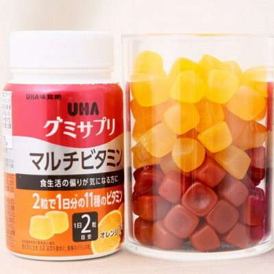 Для здоровья из Японии в наличии — витамины GUMMY UHA на 30дней — БАД