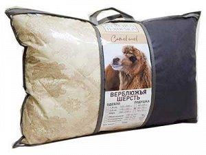 Подушка Верблюжья шерсть тик Classic Plus