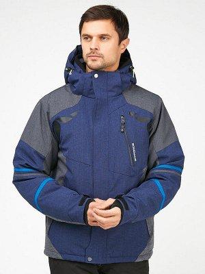 Мужская зимняя горнолыжная куртка синего цвета 1972-1S
