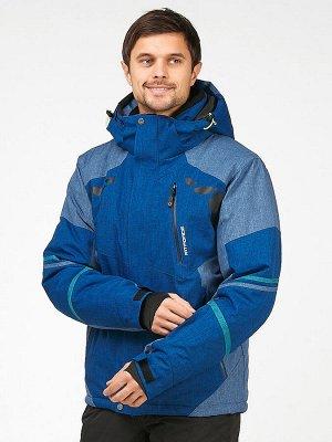 Мужская зимняя горнолыжная куртка синего цвета 1972S