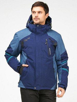 Мужская зимняя горнолыжная куртка темно-синего цвета 1972TS