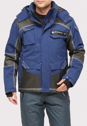 Мужская зимняя горнолыжная куртка темно-синего цвета 1912TS
