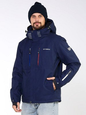 Мужская зимняя горнолыжная куртка большого размера темно-синего цвета 19471TS