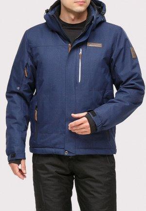 Мужская зимняя горнолыжная куртка темно-синего цвета 1901TS