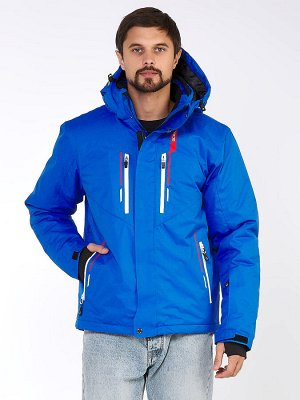 Мужская зимняя горнолыжная куртка голубого цвета 1966Gl