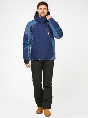 Мужской зимний костюм горнолыжный темно-синего цвета 01972TS