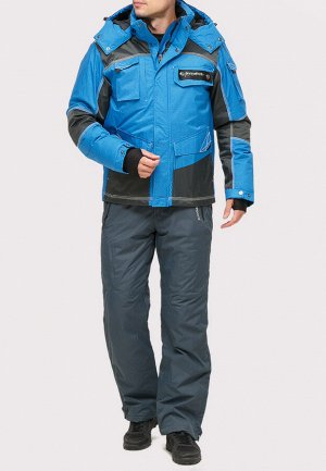 Мужской зимний костюм горнолыжный синего цвета 01912S