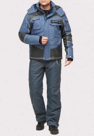 Мужской зимний костюм горнолыжный голубого цвета 01912Gl