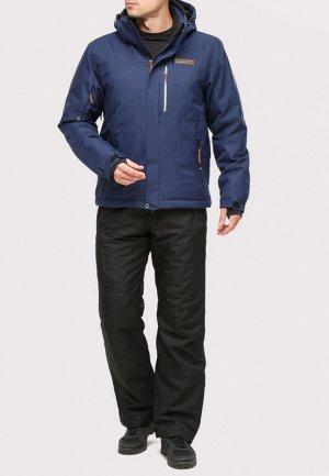 Мужской зимний костюм горнолыжный темно-синего цвета 01901TS