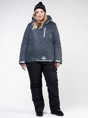 Женский зимний костюм горнолыжный большого размера серого цвета 011982Sr