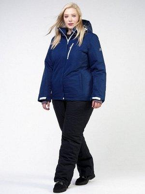 Женский зимний костюм горнолыжный большого размера темно-синего цвета 011982TS