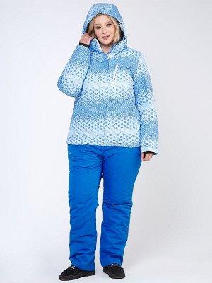 Женский зимний костюм горнолыжный большого размера голубого цвета 01830Gl