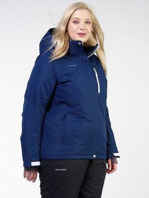 Женская зимняя горнолыжная куртка большого размера темно-синего цвета 11982TS