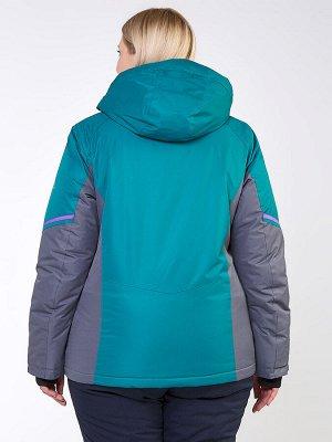 Женская зимняя горнолыжная куртка большого размера зеленого цвета 1934Z