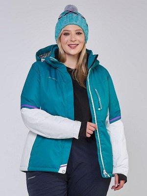 Женская зимняя горнолыжная куртка большого размера бирюзового цвета 1934Br