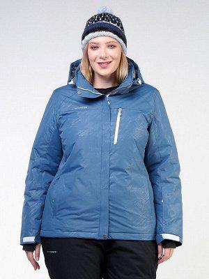 Женская зимняя горнолыжная куртка большого размера голубого цвета 21982Gl