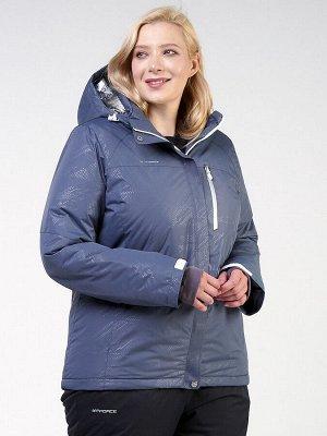 Женская зимняя горнолыжная куртка большого размера синего цвета 21982S