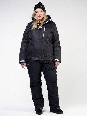 Женский зимний костюм горнолыжный большого размера черного цвета 021982Ch