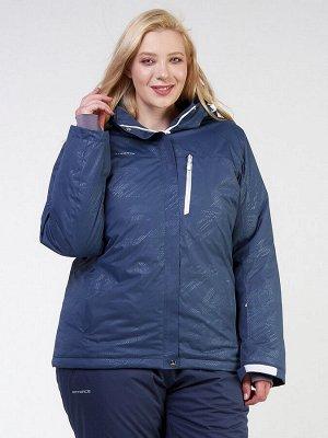 Женская зимняя горнолыжная куртка большого размера темно-синего цвета 21982TS