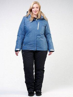 Женский зимний костюм горнолыжный большого размера голубого цвета 021982Gl