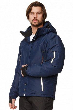 Мужской зимний костюм горнолыжный темно-синего цвета 01788TS