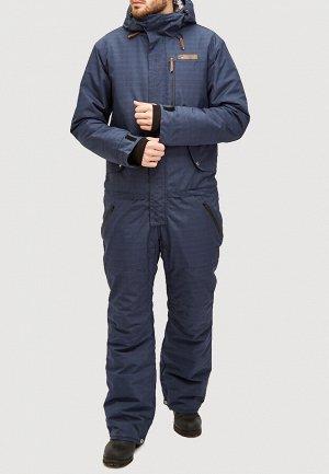 Мужской зимний комбинезон темно-синего цвета 18126TS
